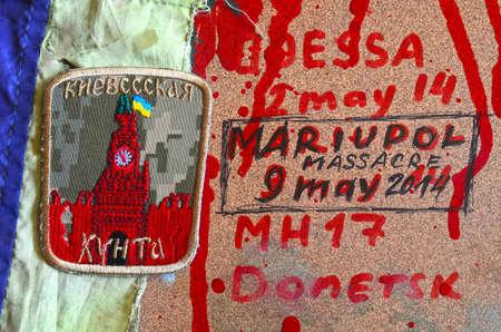 batall�n: Chevron del batall�n nazionalist Ucrania