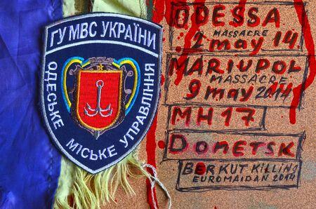 batallon: Chevron of Ukrainian nazionalist battalion