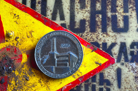 chernobyl: Commemorative medal. Disaster on Chernobyl power plant. 1,986. Stock Photo