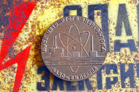 reactor: .Commemorative Medal. Start reactor number 4 on Chernobyl power plant