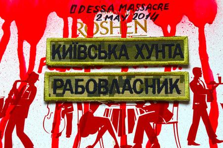 battalion: Chevron of Ukrainian nazionalist battalion. With logo Roshen Inc. Trademark Roshen is property of Ukrainian president Poroshenko Editorial