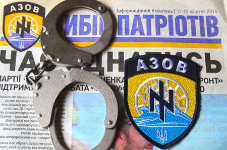 battalion: Chevron Ukrainian nazionalist battalion Azov