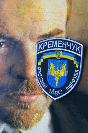 batall�n: Chevron of Ukrainian nazionalist battalion. Background-Vladimir Lenin, the creator of Ukraine.