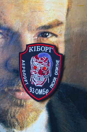 battalion: Chevron of Ukrainian nazionalist battalion. Background-Vladimir Lenin, the creator of Ukraine.