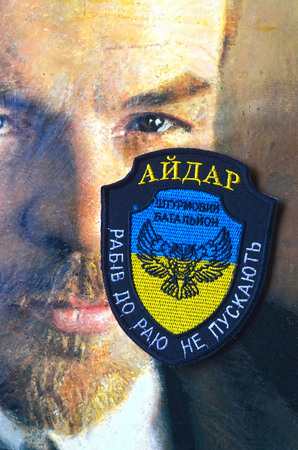 creador: Chevron del batall�n nazionalist de Ucrania. Antecedentes-Vladimir Lenin, el creador de Ucrania.