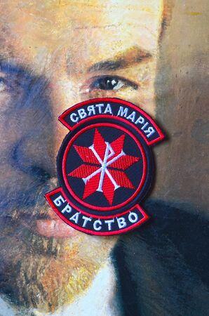 creador: Chevron del batallón nazionalist de Ucrania. Antecedentes-Vladimir Lenin, el creador de Ucrania.