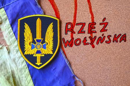 nazi flag: Chevron of Ukrainian pro-american Security Service of Ukraine, the SBU.Special Forces Alfa