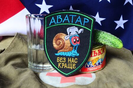addictive: Avatar.Unformal chevron of Ukrainian army for alcohol addictive soldiers Editorial