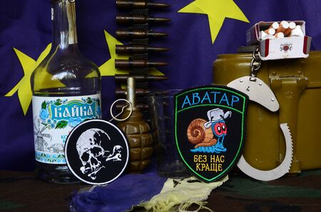 addictive: Avatar.Unformal chevron of Ukrainian army for alcohol addictive soldiers.EU Flag as background.Ukraine ready to replace GB in EU after Brexit