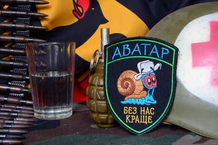 addictive: Avatar.Chevron of Ukrainian army for alcohol addictive soldiers.German Flag as background.Ukraine ready to replace Britain in EU after Brexit.