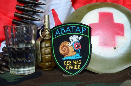addictive: Avatar.Unformal chevron of Ukrainian army for alcohol addictive soldiers.GB Flag as background.Ukraine ready to replace Bratain in EU after Brexit.
