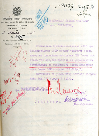 soviet: Vintage Soviet document 1924