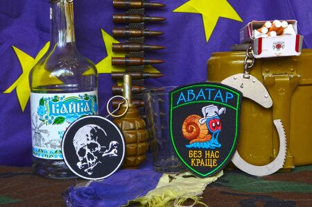 addictive: Avatar.Unformal chevron of Ukrainian army for alcohol addictive soldiers.EU Flag as background.Ukraine protect the World from Russian agression