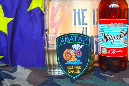 agression: Avatar.Unformal chevron of Ukrainian army for alcohol addictive soldiers.EU Flag as background.Ukraine protect the World from Russian agression