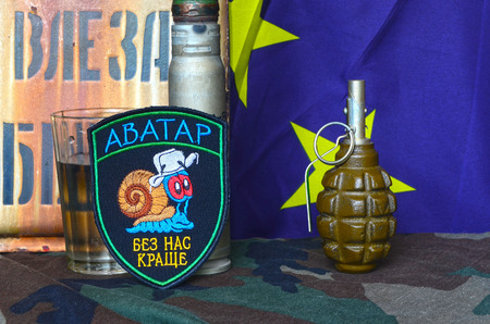 unicef: Avatar.Unformal chevron of Ukrainian army for alcohol addictive soldiers.EU Flag as background.Ukraine protect the World from Russian agression