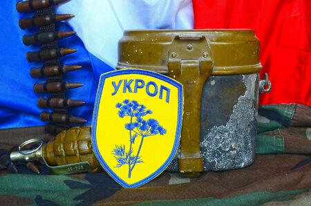 unicef: Chevron of Ukrainian army.Netherlands Flag as background.Ukraine protect the World from Russian agression