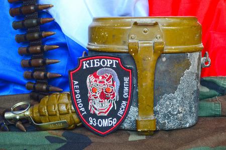 unicef: Chevron ucraino army.Netherlands Segnala come background.Ukraine proteggere il mondo da aggressione russa