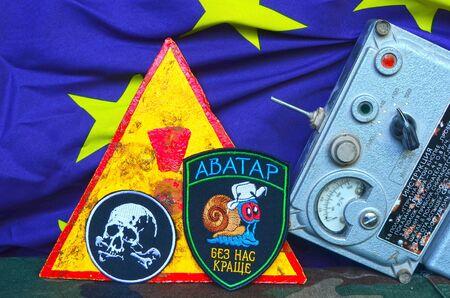 counter terrorism: Avatar.Unformal chevron of Ukrainian army for alcohol addictive soldiers.EU Flag as background.Ukraine danger for Europe