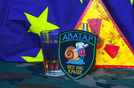 addictive: Avatar.Unformal chevron of Ukrainian army for alcohol addictive soldiers.EU Flag as background.Ukraine danger for Europe