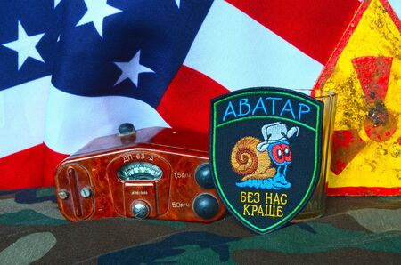addictive: Avatar.Unformal chevron of Ukrainian army for alcohol addictive soldiers.USA Flag as background.Ukraine danger for the World. Editorial