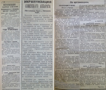 soviet: Vintage Soviet newspaper in 1925