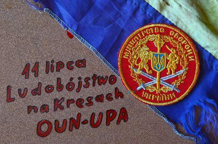 nazi flag: Chevron of Ukrainian army.Ukraine kill 101 kids of Donbass.Civil War in Ukraine Editorial