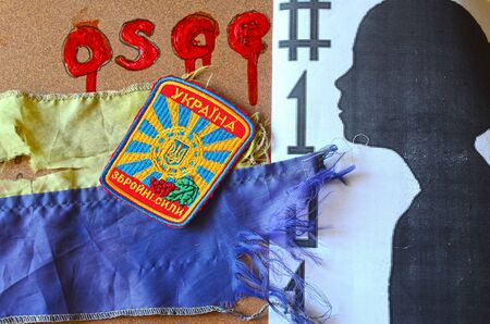 Chevron of Ukrainian army.Ukraine kill 101 kids of Donbass.Civil War in Ukraine Editorial