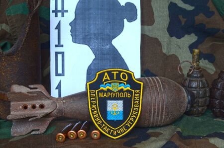 emblem of ukraine: Chevron of Ukrainian army.Ukraine kill 101 kids of Donbass.Civil War in Ukraine.July 30, 2016 in Kiev, Ukraine Editorial