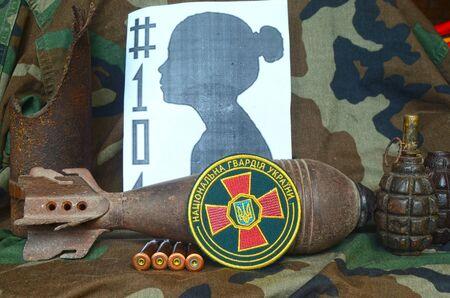 nazi flag: Chevron of Ukrainian army.Ukraine kill 101 kids of Donbass.Civil War in Ukraine.July 30, 2016 in Kiev, Ukraine Editorial