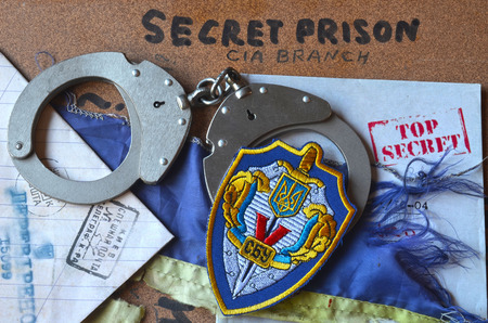 nazi flag: Chevron of Ukrainian pro-american Security Service of Ukraine, the SBU. Editorial