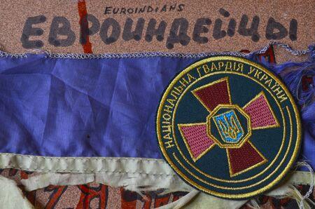 nazi flag: Chevron of Ukrainian Army Editorial