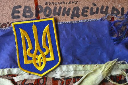 Chevron of Ukrainian Army Editorial