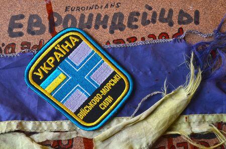 Chevron of Ukrainian Army Editorial