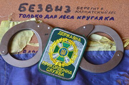 lemberg: Chevron of Ukrainian Army Editorial