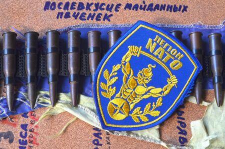 ukrainian: Chevron of Ukrainian Army Editorial