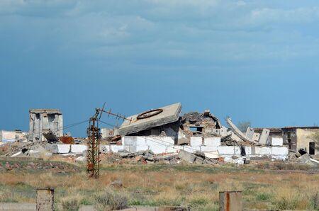 Area 35. (Ploshadka 35 ru.) Sary Shagan.Former Soviet anti-ballistic missile testing range.Kazakhstan. Editorial