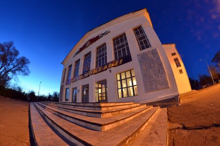 soviet flag: Museum of the former Soviet anti-ballistic missile testing range Sary Shagan.May 10, 2017.Priozersk.Kazakhstan