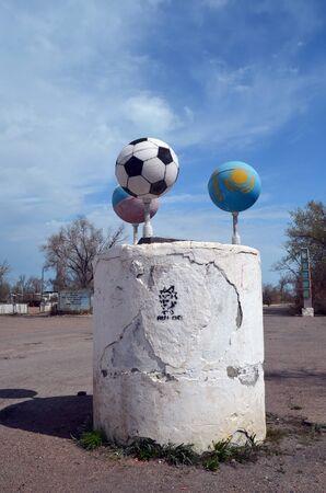 urban decay: Abandoned stadium.Sary Shagan.Former Soviet anti-ballistic missile testing range.Kazakhstan.May 6, 2017.Sary Shagan.Kazakhstan