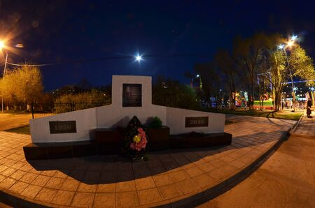 startrek: Memorial of General-lieutenant Stepan Dorokhov.Founder of Soviet anti-ballistic missile testing range Sary Shagan at night time.Central square.May 9, 2017.Priozersk.Kazakhstan