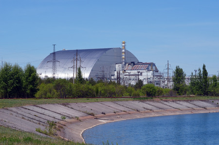 Chernobyl nuclear power plant.May 19, 2017.Kiev region.Ukraine Editorial