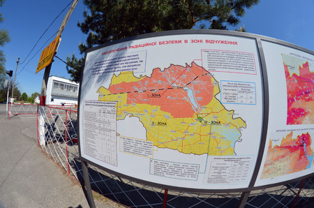 Checkpoint of Chernobyl Exclusion Zone. Visitors information, May 19, 2017.Kiev region.Ukraine Editorial
