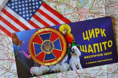 bandera de polonia: Hevron del Ejército ucraniano. Cartel - FEIR SHOW.Shapito circo (UKR) .Kiev, Ukraine.August 20, 2017