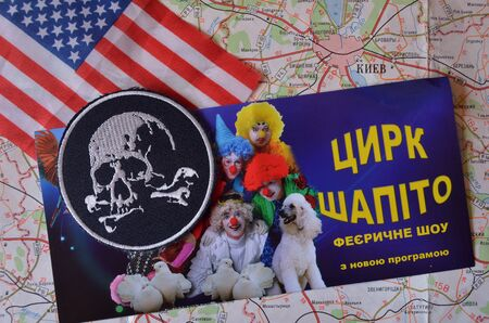 nazi flag: Chevron of the Ukrainian Army. Poster - FEIR SHOW.Shapito circus (UKR) .Kiev, Ukraine.August 20, 2017