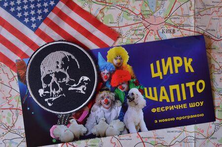 Chevron of the Ukrainian Army. Poster - FEIR SHOW.Shapito circus (UKR) .Kiev, Ukraine.August 20, 2017