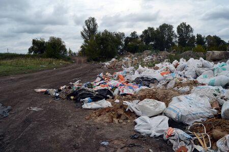 Nature near Ukrainian capital.Environmental contamination. Illegal junk dump. August 22, 2017.Near Kiev, Ukraine Editorial