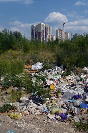 Nature near Ukrainian capital.Environmental contamination. Illegal junk dump. August 24, 2017.Near Kiev, Ukraine Editorial