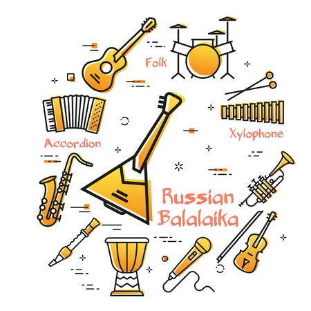 Vector linear banner for music - russian balalaika Stock Illustratie