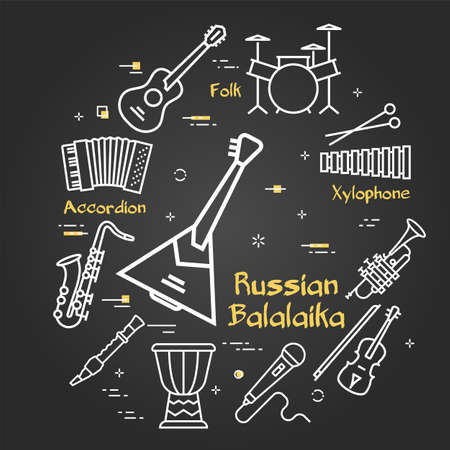 Vector black linear banner for music - russian balalaika