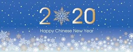 2020 Happy Chinese New Year card template. Design patern snowflakes white, gold and classic blue color of 2020 year.