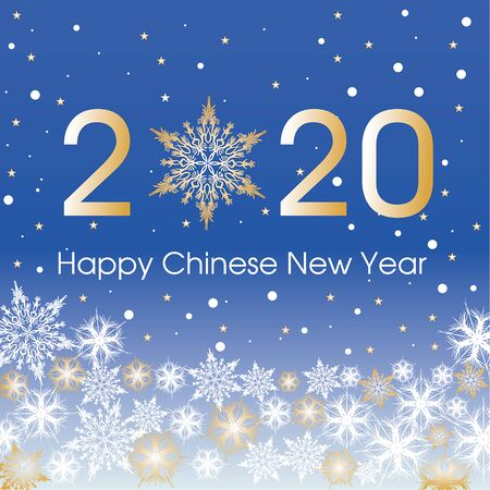 2020 Happy Chinese New Year card template. Design patern snowflakes white, gold and classic blue color of 2020 year. Archivio Fotografico - 137063590